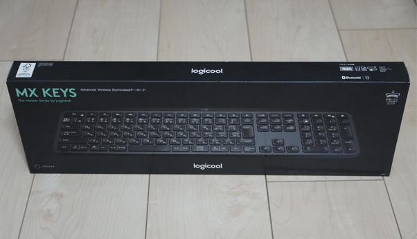 MX Keys(KX800)の箱