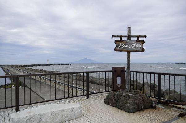 ノシャップ岬からの風景